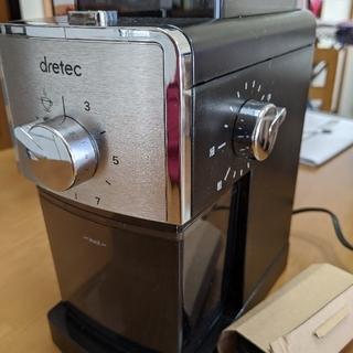dretec CG-101 コーヒーグラインダー「スプレモ」