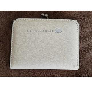 ビュルデサボン(bulle de savon)のbulle de savon リンネル 財布(財布)