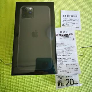 アイフォーン(iPhone)の専用 iPhone 11 Pro スペースグレイ 256 GB SIMフリー (スマートフォン本体)