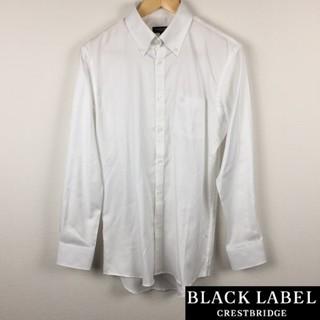 ブラックレーベルクレストブリッジ(BLACK LABEL CRESTBRIDGE)の美品 ブラックレーベルクレストブリッジ 長袖シャツ ホワイト サイズ40(シャツ)