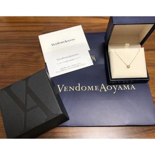 ヴァンドームアオヤマ(Vendome Aoyama)の【セール】ヴァンドーム青山K18限定ネックレス(その他)