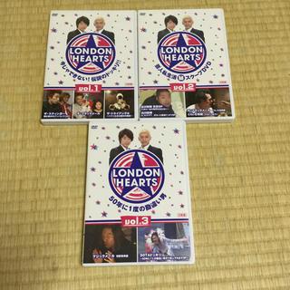 ロンドンハーツ DVD vol.1,2,3 ★送料無料(TVドラマ)