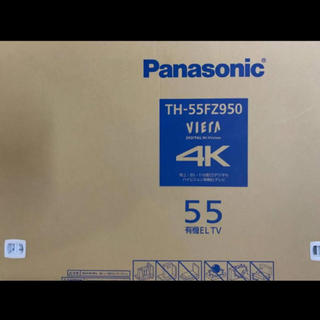 Panasonic - 6年保証付 TH-55FZ950 VIERA 4K有機ELテレビ
