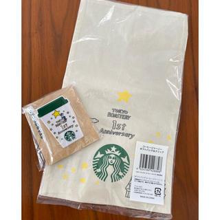スターバックスコーヒー(Starbucks Coffee)のスタバ ギフトバッグ&クリップ STARBUCKS スターバックス ロースタリー(その他)