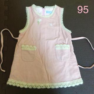 ポンポネット(pom ponette)のポンポネット ワンピース ジャンパースカート サイズ95(ワンピース)