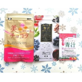 エーザイ(Eisai)の美チョコラ ユベラ贅沢ポリフェノール コラーゲン青汁 (コラーゲン)