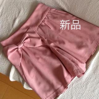 クチュールブローチ(Couture Brooch)のCouture brooch🌟春夏ピンク リボンキュロット(キュロット)