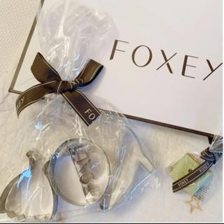FOXEY - フォクシー ノベルティ クッキー型