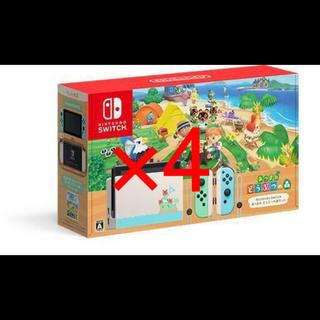 ニンテンドースイッチ(Nintendo Switch)の任天堂スイッチ どうぶつの森 ×4(家庭用ゲーム機本体)