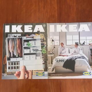イケア(IKEA)のIKEA イケア カタログ 2020 2冊セット(住まい/暮らし/子育て)