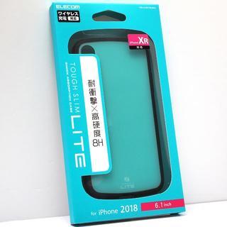iPhone XR 用 耐衝撃ケース TOUGH SLIM LITE 水色(iPhoneケース)