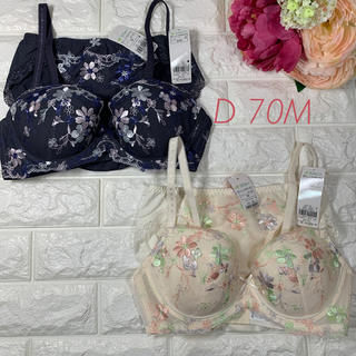 AMO'S STYLE - チャーミングラマーブラ&ショーツ2色セットD 70M トリンプアモスタイル 新品