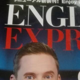 CNN ENGLISH EXPRESS (イングリッシュ・エクスプレス) 201(専門誌)