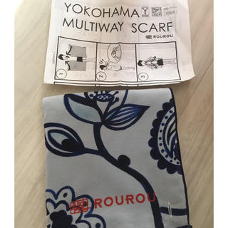 ロウロウ(ROUROU)のROUROU ヨコハマ マルチウェイスカーフ 未使用品(バンダナ/スカーフ)