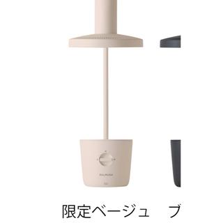 BALMUDA - 【新品】バルミューダ ザ ライト LEDライト スタンドライト