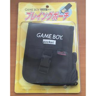ゲームボーイ(ゲームボーイ)のGB プレイングポーチ 黒 ゲームボーイポケット専用 新品未開封 任天堂(携帯用ゲームソフト)