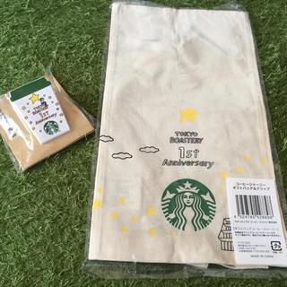 Starbucks Coffee - スタバ  コーヒージャーニー 1周年記念 限定 ギフトバッグ クリップ