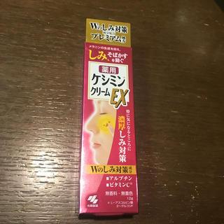 コバヤシセイヤク(小林製薬)のケシミンクリームEX(12g)(フェイスクリーム)