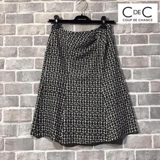 クードシャンス(COUP DE CHANCE)のCOUP DE CHANCE スカート(ひざ丈スカート)