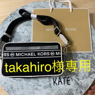 マイケルコース(Michael Kors)の【新品未使用】日本未入荷!マイケルコース  カメラバッグ クロスボディ 01(ボディーバッグ)