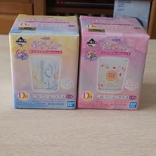セーラームーン - 美少女戦士セーラームーン一番くじ D賞コレクショングラス