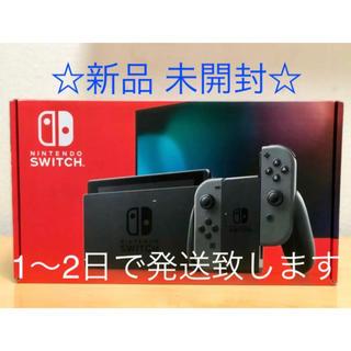 ニンテンドースイッチ(Nintendo Switch)のニンテンドースイッチ 本体 新品 グレー(家庭用ゲーム機本体)