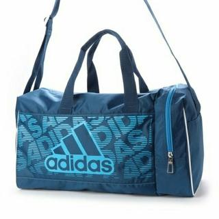 アディダス(adidas)の新品【adidas】プール バッグ  体操着入れ スポーツバッグ(マリン/スイミング)
