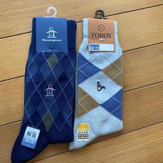 マンシングウェア(Munsingwear)のメンズ☆靴下2つセット☆新品タグ付き(ソックス)