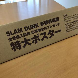 シュウエイシャ(集英社)のSLAM DUNK 特大ポスター(ポスター)