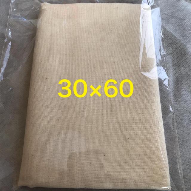 ぷう様専用型紙付きの通販