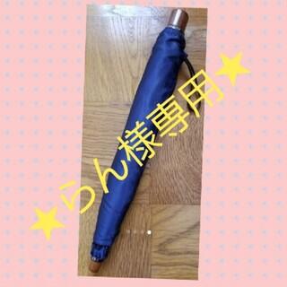 クリスチャンディオール(Christian Dior)の【新品未使用】Dior折り畳み雨傘(傘)