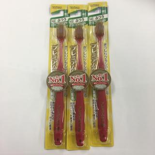 エビス(EVISU)の❤️エビス   歯ブラシ 3本❤️(歯ブラシ/デンタルフロス)