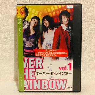 『オーバー・ザ・レインボー』全8巻(完)レンタル落ち DVD 韓国ドラマ(TVドラマ)