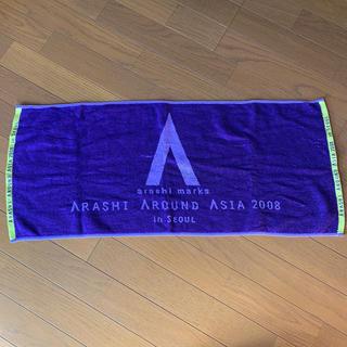 アラシ(嵐)の嵐 around asia 2008 韓国ver フェイスタオル(アイドル)