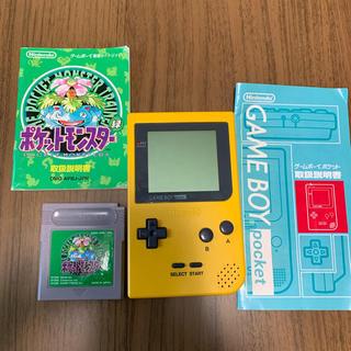 ゲームボーイ - ゲームボーイPocket  + ポケットモンスター緑 カセット のセット