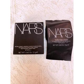 ナーズ(NARS)のNARS 新品未使用☆ クッションファンデーション 5880(ファンデーション)