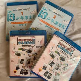 セブンティーン(SEVENTEEN)のSEVENTEEN Blu-rayセット(K-POP/アジア)