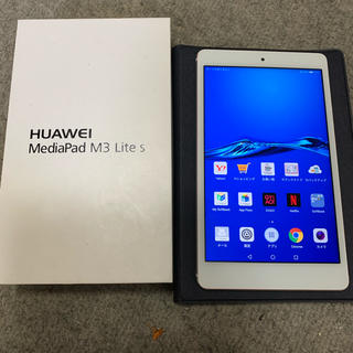 ソフトバンク(Softbank)のHUAWEI MediaPad M3 Lite s(タブレット)