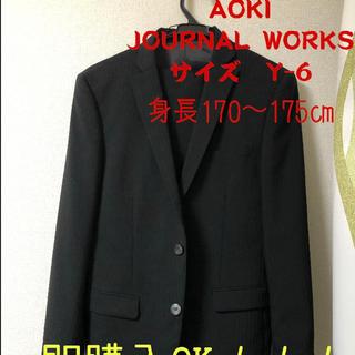 AOKI - AOKI スーツ セットアップ