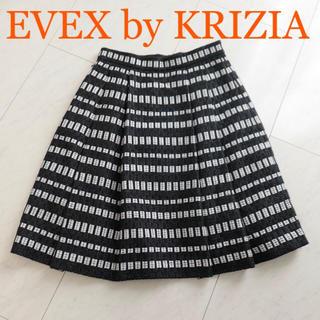 クリツィア(KRIZIA)のEVEX by KRIZIA ブラック&ホワイト ひざ丈スカート クリツィア(ひざ丈スカート)