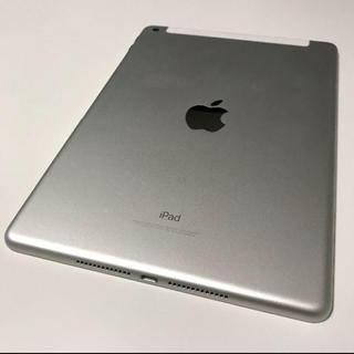 アップル(Apple)のiPad 第5世代(タブレット)