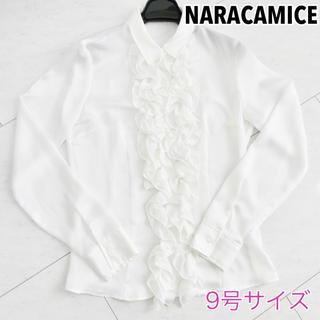 ナラカミーチェ(NARACAMICIE)の美品☆NARACAMICE☆ホワイト☆衿付き☆フリル長袖シャツ☆サイズ1(シャツ/ブラウス(長袖/七分))