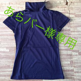 シャルレ(シャルレ)のシャルレ 半袖カットソー 1(カットソー(半袖/袖なし))