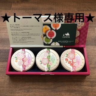 ルピシア(LUPICIA)の★トーマス様専用★ルピシア春のプチ缶ティーパックセット☆(茶)