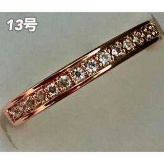 ★定価5980円★【SWAROVSKI】『極細』エタニティ クリスタルリング(リング(指輪))