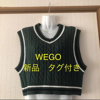 ウィゴー(WEGO)の新品❤️タグ付き WEGO ベスト(ベスト/ジレ)