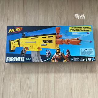 新品 NERF Fortnite ナーフ フォートナイト AR-L (その他)