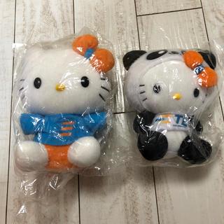 ハローキティ - 在庫処分【激レア非売品】キティちゃんぬいぐるみセット