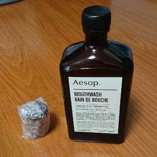 イソップ(Aesop)の新品未使用!イソップ マウスウォッシュ18 500ml(ボディソープ/石鹸)