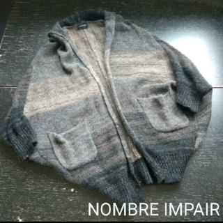 ノンブルアンベール(nombre impair)のNOMBRE IMPAIR ウールアンゴラカーディガン(カーディガン)